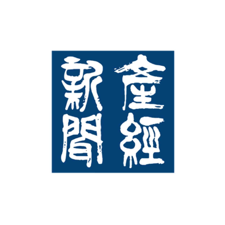 sanmei